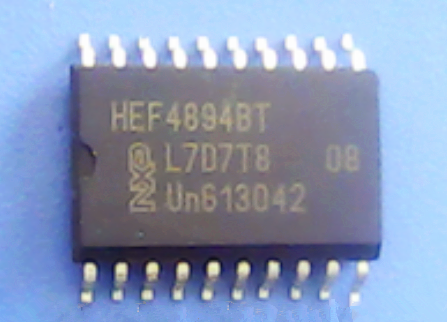HEF4894BT 5pcs/lot